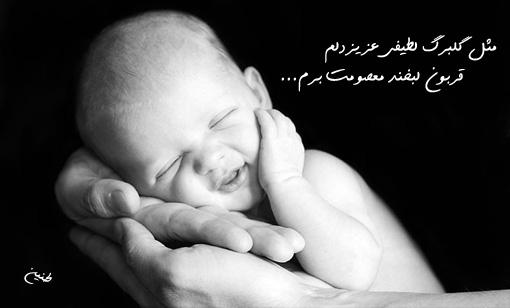 کاش دنیا به زیبایی لبخند تو بود...